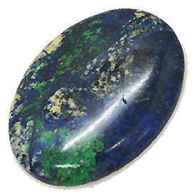 アズライト 【オーバルカボッション】 大きめBIGルース 約30x22mm 《1個》 裸石 天然石