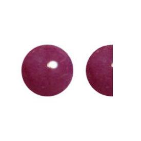 ルビー 【ラウンドカボション】 約3mm ルース 1個 裸石 天然石