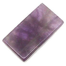 アメジスト 【天然石パーツ】 長方形パーツ いろいろなパーツ 約20x11x2mm 《1個》