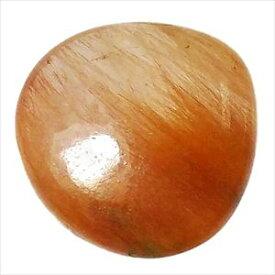ルチルクォーツ 【ペアシェイプパーツ】約13.2x13.6x5mm 《1個》 ビーズ 天然石 針水晶