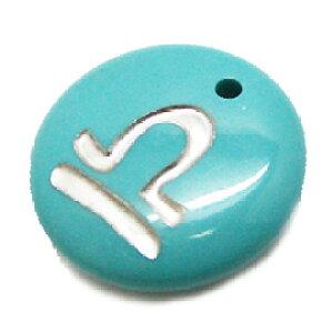 ターコイズ(染め) 【天然石パーツ】 天秤座 星座石 約20x20x6mm 《1個》 ロゴパーツ