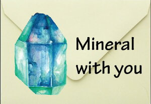 【ミネラルのラベルシール】 Mineralwithyouシール 《72片x5シート》手芸クラフト ラッピング 梱包 ハンドメイド 手芸 HANDMADE