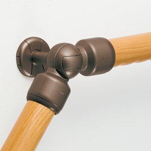 マツ六 ECLE システム手すり32シリーズ 自在ブラケットカバー付 EL-720 ブラウン【階段・廊下・横・受け・パーツ・ブラケット・取付・てすり・手摺・手スリ・金具・材料・調整可・転倒予防