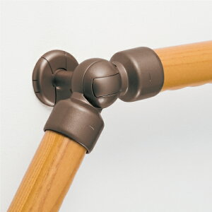 マツ六 ECLE システム手すり35シリーズ 自在ブラケットカバー付 EL-620 ブラウン【階段・廊下・横・受け・パーツ・ブラケット・取付・てすり・手摺・手スリ・金具・材料・調整可・転倒予防