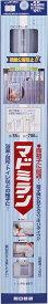 マドミラン ブルー PB-557 【窓・取付・トイレ・手摺・手すり】