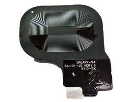 「 Qi チー 」 規格対応 GALAXY S4 用 Qi充電内蔵アンテナ 【メール便送料無料】
