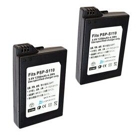 2個セット プレイステーション ポータブル (PSP-2000/3000用) 互換バッテリーパック 【メール便送料無料】model:PSP-S110