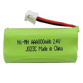 Panasonic KX-FAN57 対応 互換電池 電話子機 ニッケル水素電池 大容量 / BK-T412 / 対応 電話機 子機 アクセサリ