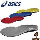 アシックス asics 中敷 1273A008 (旧 FIZ002) | 中敷き インソール 安全靴 ウィンジョブ 吸水 速乾 消臭 メンズ レディース 靴 立ち仕事 衝撃吸収 靴中敷き 通気性 インナーソール かかと つま先 土踏まず シューズ 薄い 薄型 洗える 4S 3S SS S 安全 3D
