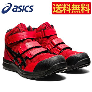 アシックス asics 作業靴 安全靴 ウィンジョブ FCP203 601 クラシックレッド × ブラック | 2021 2021年 新色 新作 新カラー 新モデル CP FCP WINJOB マジック マジックテープ おしゃれ かっこいい カジュ