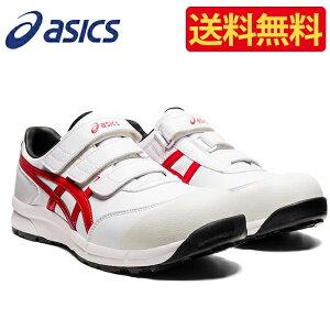 アシックス asics 作業靴 安全靴 ウィンジョブ FCP301 102 ホワイト × クラシック レッド | 2021 2021年 新色 新作 新カラー 新モデル CP FCP WINJOB マジック マジックテープ おしゃれ かっこいい カジュ