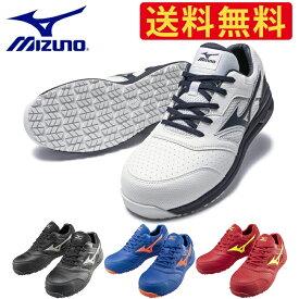 【あす楽】ミズノ mizuno 安全靴 作業靴 ALMIGHTY LS2 11L 【F1GA2100】   靴 ブーツ シューズ 現場 スタッフ 作業 普段履きメンズ レディース おしゃれ カジュアル かっこいい 軽量 白 ヒモ 紐 軽い 痛くない 通気性 樹脂先芯 ローカット