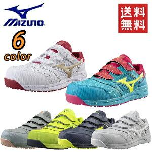 【あす楽】ミズノ mizuno 安全靴 作業靴 ALMIGHTY LS2 22L 【F1GA2101】 | 靴 ブーツ シューズ 現場 スタッフ 作業 普段履きメンズ レディース おしゃれ カジュアル かっこいい 軽量 白 マジック マジッ
