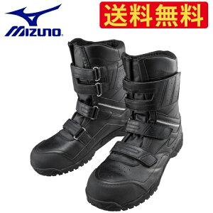 ミズノ mizuno 安全靴 作業靴 ALMIGHTY BS29H 【F1GA2102】| 靴 ブーツ シューズ 現場 スタッフ 作業 普段履きメンズ レディース おしゃれ カジュアル かっこいい 軽量 黒 マジック マジックテープ 軽