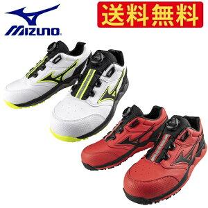 ミズノ mizuno 安全靴 作業靴 ALMIGHTY HW52L BOA 【F1GA2104】 | 靴 ブーツ シューズ 現場 スタッフ 作業 普段履きメンズ レディース おしゃれ カジュアル かっこいい 軽量 ダイヤル ダイヤル式 軽い 痛