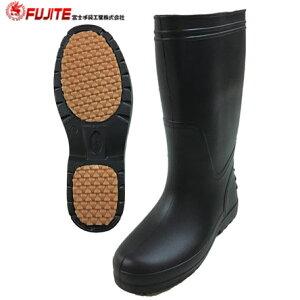 長靴 かるなが RE-6249 富士手袋 | 軽量 軽い メンズ 靴 現場 作業靴 作業用 ワークブーツ ワークシューズ レインブーツ レインシューズ