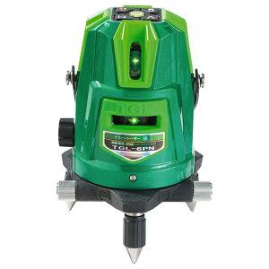 グリーンレーザー 墨出し器 TGL-6PN | 防塵 防滴 傾斜機能付き 蓄光塗料 見やすい 事故防止 寒冷地 対応 安定 手すり 階段 軽い 軽量 回転機構 ドット 3電源 3電源方式 受光器 バイス 三脚 エレベ
