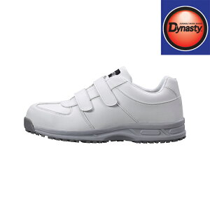 ディアドラ DIADORA ダイナスティ 安全靴 作業靴 DY11M(DY-11M) | メンズ 軽い 衝撃 吸収 鉄製 先芯 白 ホワイト JSAA A種 履きやすい 丈夫 人工皮革 幅広 ワイズ マジック マジックテープ