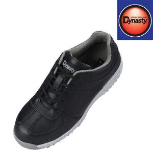 ドンケル ダイナスティ 安全靴 作業靴 DY22(DY-22) | メンズ 軽い 衝撃 吸収 鉄製 先芯 黒 ブラック JSAA A種 履きやすい 丈夫 人工皮革 幅広 ワイズ ヒモ 紐