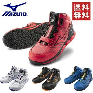 ミズノ mizuno 安全靴 作業靴 ALMIGHTY HW51M BOA 【F1GA2103】 | 靴 ブーツ シューズ 現場 スタッフ 作業 普段履きメンズ レディース おしゃれ カジュアル かっこいい 軽量 黒 BOA ダイヤル ダイヤル式