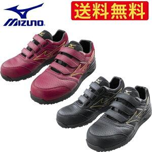 【予約注文】ミズノ mizuno 安全靴 作業靴 LS2 22L WIDE 【F1GA2105】   靴 ブーツ シューズ 現場 スタッフ 作業 普段履きメンズ レディース おしゃれ カジュアル かっこいい 軽量 白 ヒモ 紐 軽い 痛