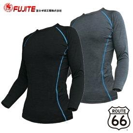 富士手袋 ルート66 冷感 コンプレッション 長袖 Tシャツ 66-70 | メンズ 作業用 冷感 UVカット シェイク & クール 夏 暑さ 対策 熱中症 おしゃれ かっこいい 濡らす 振る 瞬間冷感