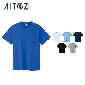 AZ-10531 アイトス 半袖Tシャツ(ポケット付)(男女兼用) | 作業着 作業服 オフィス ユニフォーム メンズ レディース