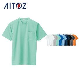 AZ-10576 アイトス 吸汗速乾(クールコンフォート)半袖Tシャツ(ポケット付)(男女兼用) | 作業着 作業服 オフィス ユニフォーム メンズ レディース