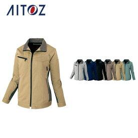 AZ-30640 アイトス レディース長袖サマーブルゾン | 作業着 作業服 オフィス ユニフォーム メンズ レディース