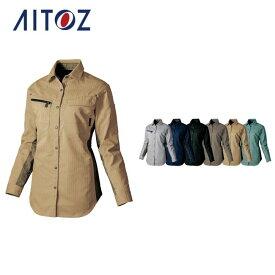 AZ-30645 アイトス レディース長袖シャツ(薄地) | 作業着 作業服 オフィス ユニフォーム メンズ レディース