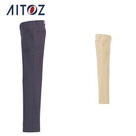 AZ-50502 アイトス スタイリッシュカーゴ(男女兼用)   作業着 作業服 オフィス ユニフォーム メンズ レディース