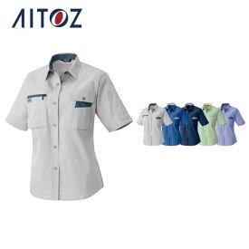 AZ-5317 アイトス レディース半袖シャツ | 作業着 作業服 オフィス ユニフォーム メンズ レディース