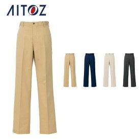 AZ-54501 アイトス メンズチノパンツ(ノータック) | 作業着 作業服 オフィス ユニフォーム メンズ レディース