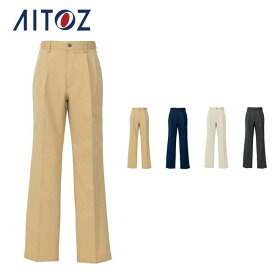 AZ-54502 アイトス メンズチノパンツ(2タック) | 作業着 作業服 オフィス ユニフォーム メンズ レディース