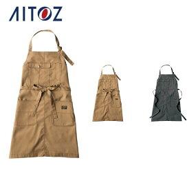 AZ-64180 アイトス 胸当てエプロン | 作業着 作業服 オフィス ユニフォーム メンズ レディース