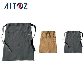 AZ-64181 アイトス ミディエプロン | 作業着 作業服 オフィス ユニフォーム メンズ レディース