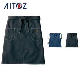 AZ-64381 アイトス ミディエプロン | 作業着 作業服 オフィス ユニフォーム メンズ レディース
