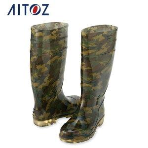AZ-65902 アイトス 迷彩長靴(先芯入り) | 作業着 作業服 オフィス ユニフォーム メンズ レディース
