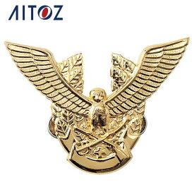 AZ-67007 アイトス 帽章(鳥と剣)金   作業着 作業服 オフィス ユニフォーム メンズ レディース