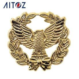 AZ-67011 アイトス 帽章(オリーブと鳥)金   作業着 作業服 オフィス ユニフォーム メンズ レディース