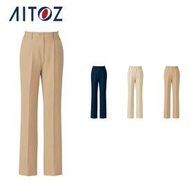 AZ-7644 アイトス レディースシャーリングパンツ(1タック) | 作業着 作業服 オフィス ユニフォーム メンズ レディース
