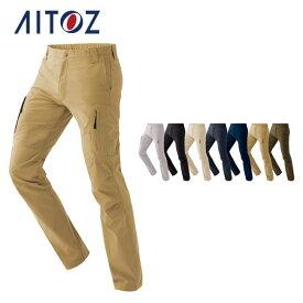 AZ-7843 アイトス ストレッチカーゴパンツ(ノータック)(男女兼用)   作業着 作業服 オフィス ユニフォーム メンズ レディース