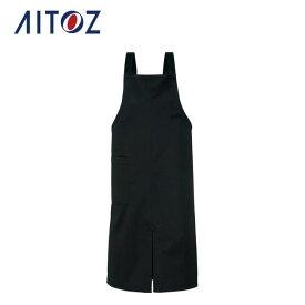 AZ-8066 アイトス エプロン | 作業着 作業服 オフィス ユニフォーム メンズ レディース