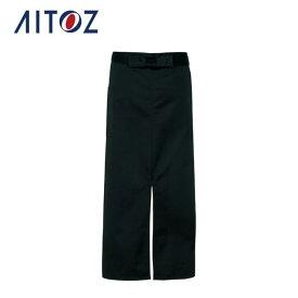 AZ-8069 アイトス ロングエプロン | 作業着 作業服 オフィス ユニフォーム メンズ レディース