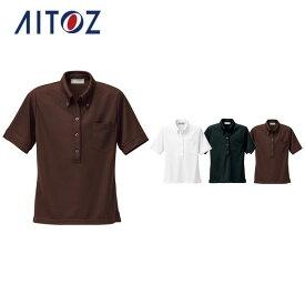 AZ-861207 アイトス レディース半袖ニットボタンダウンシャツ | 作業着 作業服 オフィス ユニフォーム メンズ レディース