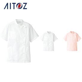 AZ-861302 アイトス レディース半袖KCコート | 作業着 作業服 オフィス ユニフォーム メンズ レディース