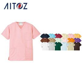 AZ-861405 アイトス スクラブ(男女兼用) | 作業着 作業服 オフィス ユニフォーム メンズ レディース