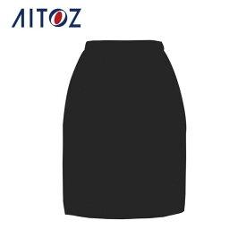 AZ-8630 アイトス シャーリングスカート | 作業着 作業服 オフィス ユニフォーム メンズ レディース