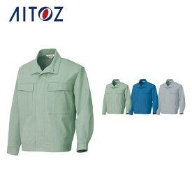 AZ-BRJ5283 アイトス 防炎長袖ジャンパー | 作業着 作業服 オフィス ユニフォーム メンズ レディース
