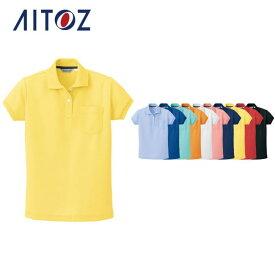AZ-CL2000 アイトス レディース半袖ポロシャツ | 作業着 作業服 オフィス ユニフォーム メンズ レディース
